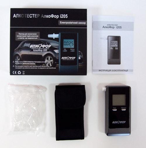 AlcoScan AL9000Lite